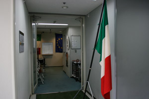 061216consolatogenerale-entrance.jpg