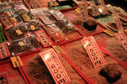 京都錦市場 乾物屋さん