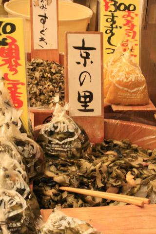 京都錦市場 漬物屋さん