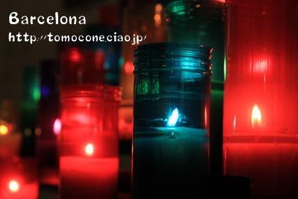 barcelona3-01