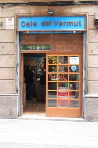 barcelona3-07